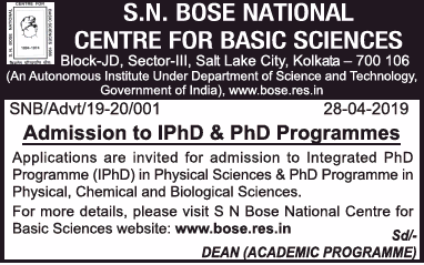 Admission to Academic Programmes